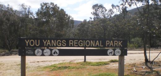 Upcoming Event – You Yangs – Big Rock Walk